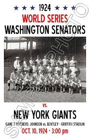 1924 World Series